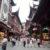 Turystyka w Chinach